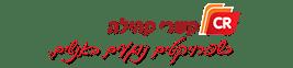 ייעוץ עסקי - ירון לוי קשרי קהילה